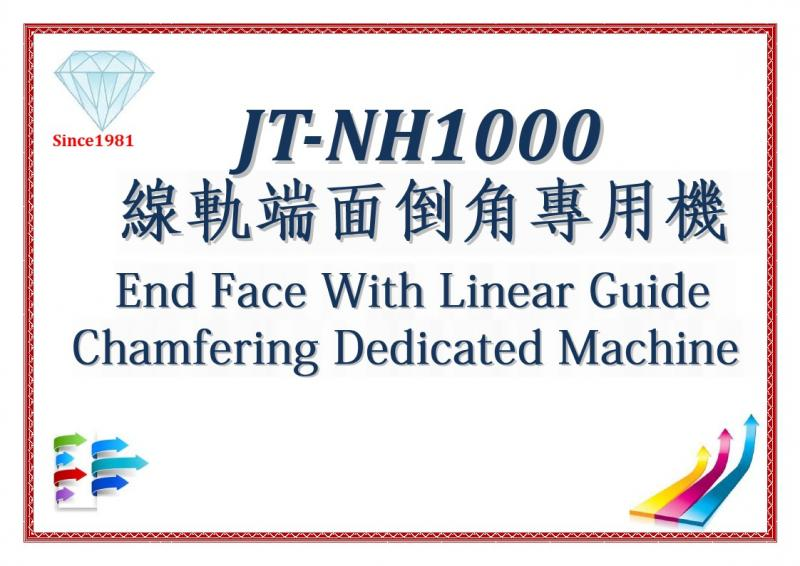 Both End With Linear Guide Chamfering Machine